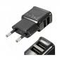 CARGADOR L-LINK DE PARED 2 USB 5V 2A