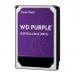 HD 8 TB SATA 7200 RPM WD CAVIAR PURPLE (LPI 5,45 no inc)