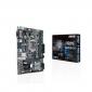 PLACA 1151 MICRO-ATX ASUS B250M-K/ 2xDDR4 / VGA / USB3.1